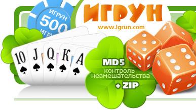 kazino-igrun-onlayn